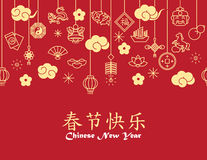 Chinese New Year background,card print ,seamless. Chinese New Year background,and card print ,seamless Stock Photos