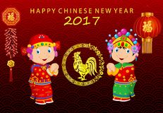 Chinese new year background with Chinese children Stock Photos