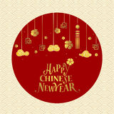 Chinese new year background with Chinese New Year decorative ele. Ments. Vector Illustration vector illustration