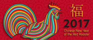 Chinese New Year background with creative stylized rooster. Vector illustration Royalty Free Stock Photo