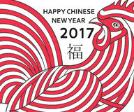 Chinese New Year background with creative stylized rooster. Vector illustration Stock Photo