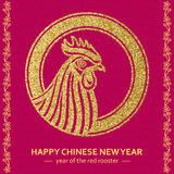 Chinese New Year background with creative stylized rooster. Vector illustration Royalty Free Stock Photography
