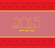 Chinese new year Background. Decoration for chinese new year design Royalty Free Stock Photography
