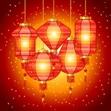 Chinese New Year background design with lanterns.  Royalty Free Stock Image