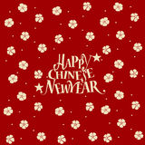 Chinese new year background design. Vector Illustration.  royalty free illustration