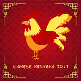 Chinese new year background with golden frame. And rooster Stock Image