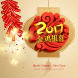 Chinese new year background Stock Photo