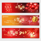 Chinese new year background Royalty Free Stock Image