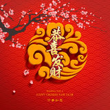 Chinese new year background Stock Images