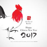 Chinese new year background. Graphic. Sign of zodiac - Chicken graphic & calligraphy design