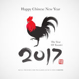 Chinese new year background Stock Photography