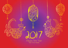 Chinese New Year background. With hanging rooster and lantern Stock Photo