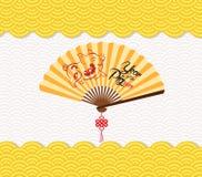 Paper Fan Template Stock Illustrations – 1,175 Paper Fan Template