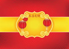 Chinese New Year background. With paper lanterns and seamless oriental pattern. Chinese text: Congratulations and Prosperity Gong xi fa cai Format A3. Print stock illustration