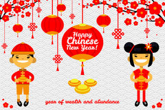 Chinese New Year background, poster with boy and girl. Chinese New Year background with boy and girl, sakura branch, wealth and abundance. Vector illustration of Royalty Free Illustration