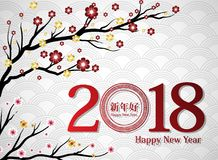 Chinese New Year Background. Red Blooming Sakura Branches on Bright Backdrop.Asian Lantern Lamps. Vector Stock Photography