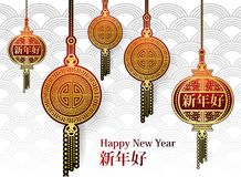 Chinese New Year Background. Red Blooming Sakura Branches on Bright Backdrop.Asian Lantern Lamps. Vector Royalty Free Stock Photo