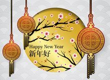 Chinese New Year Background. Red Blooming Sakura Branches on Bright Backdrop.Asian Lantern Lamps. Vector Stock Images