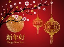 Chinese New Year Background. Red Blooming Sakura Branches on Bright Backdrop.Asian Lantern Lamps. Vector Stock Image