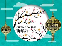Chinese New Year Background. Red Blooming Sakura Branches on Bright Backdrop.Asian Lantern Lamps. Vector Stock Photos