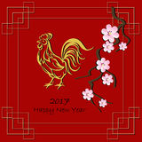 Chinese new year. Background for 2017 Chinese new year. The year of rooster. Vector illustration. 2017 new year of rooster. Black lettering 2017 new year Stock Illustration