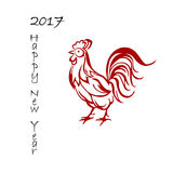 Chinese new year. Background for 2017 Chinese new year. The year of rooster. Vector illustration. 2017 new year of rooster. Black lettering 2017 new year and Royalty Free Stock Image