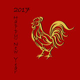 Chinese new year. Background for 2017 Chinese new year. The year of rooster. Vector illustration. 2017 new year of rooster. Black lettering 2017 new year and Stock Illustration