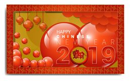 CHINESE NEW YEAR BACKGROUND TEMPLATE WITH BALLOON ORNAMENT royalty free illustration