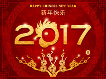 Chinese New Year Background Stock Image