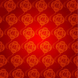 Chinese New Year Background Vector Design. Abstract Chinese New Year Background Vector Design