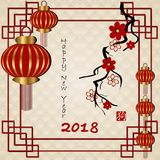 Chinese new year. Background for 2018 Chinese new year. Vector illustration. Black lettering 2018 new year, blossom branch and decorated with Chinese lantern Vector Illustration