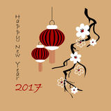 Chinese new year. Background for 2017 Chinese new year. Vector illustration. Black lettering 2017 new year, blossom branch and lanterns Vector Illustration