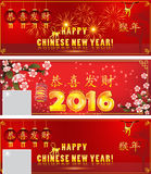 Chinese New Year backgrounds. Stock Photo