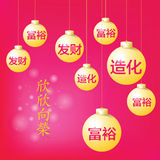 Chinese New Year ball have greeting message. On Chinese New Year eve has a culture hanging lighting ball, and has a best congratulatory message. Alphabet has royalty free illustration