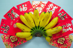 Chinese New Year. Stock Photos