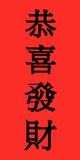 Chinese New Year banner 1 Royalty Free Stock Photos