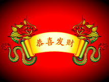 Chinese New Year banner royalty free illustration