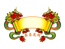 Chinese New Year banner stock illustration