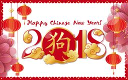 Chinese new year banner. Year of a dog greeting card stock illustration