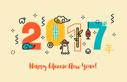 Chinese New Year and banner. Stock Photo
