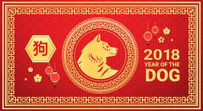 Chinese New Year Banner Golden Dog And Calligraphy In Traditional Frame Holiday Card. Flat Vector Illustration vector illustration
