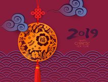 Free Chinese New Year Banner. Golden Pendant With Pig And Luck Knot. Zodiac Symbol Of 2019 Poster Design Royalty Free Stock Image - 136921776