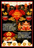 Chinese New Year banner with lucky knot ornament. Chinese New Year greeting banner with lucky knot ornaments. Festive food, pagoda and god of prosperity, fortune Stock Photos