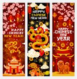 Chinese New Year banner with Spring Festival decor. Chinese New Year banner with festive Oriental Spring Festival ornaments. Dragon, zodiac dog animal and temple Stock Images