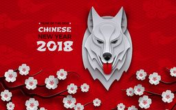Chinese new year banner, symbol 2018 year of the dog zodiac sign Royalty Free Stock Image