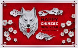 Chinese new year banner, symbol 2018 year of the dog zodiac sign Royalty Free Stock Photos
