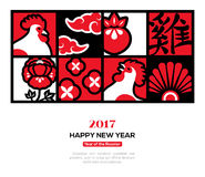 Chinese New Year Banner with Symbols in Squares. 2017 Chinese New Year Banner with Holiday Symbols in Squares. Vector illustration. Hieroglyph Translation vector illustration