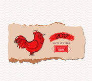 Chinese new year 2017 banner. Year of the Rooster.  royalty free illustration
