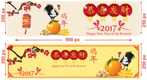 Chinese New Year banner for the Year of the rooster, 2017. Chinese Text: Happy New Year; Year of the Rooster. Contains specific colors for Spring Festival and Royalty Free Stock Photos