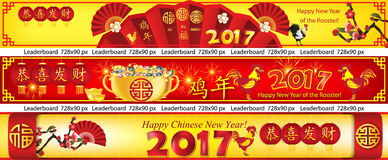 Chinese New Year banner for the Year of the rooster, 2017. Chinese Text: Happy New Year; Year of the Rooster. Contains specific colors for Spring Festival and Stock Images